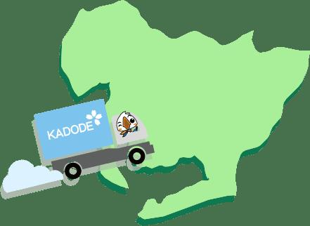 愛知県の地図1