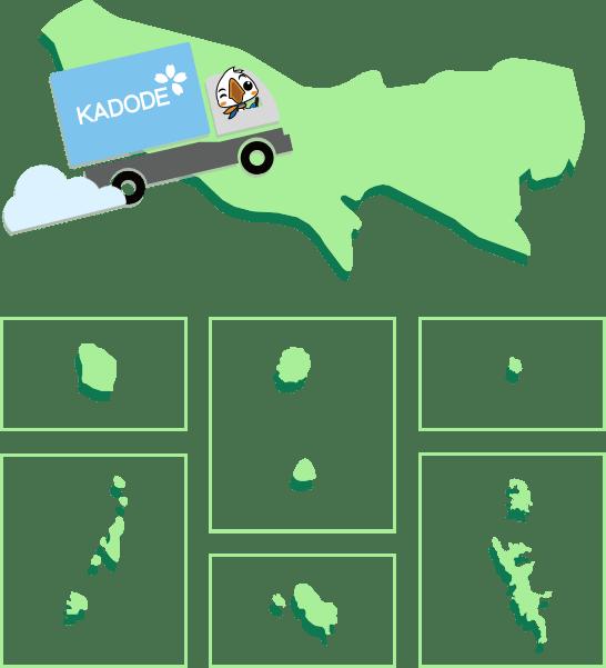 東京都の地図1