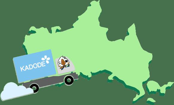 山口県の地図1