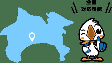Arrayの地図
