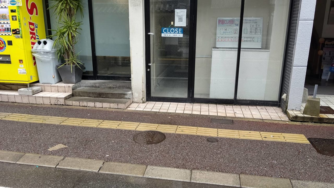 福岡県福岡市西区周辺不用品回収後画像