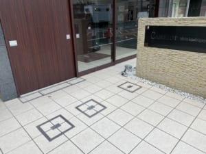 埼玉県越谷市不用品回収後画像