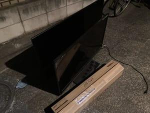 三重県松阪市周辺不用品回収前画像