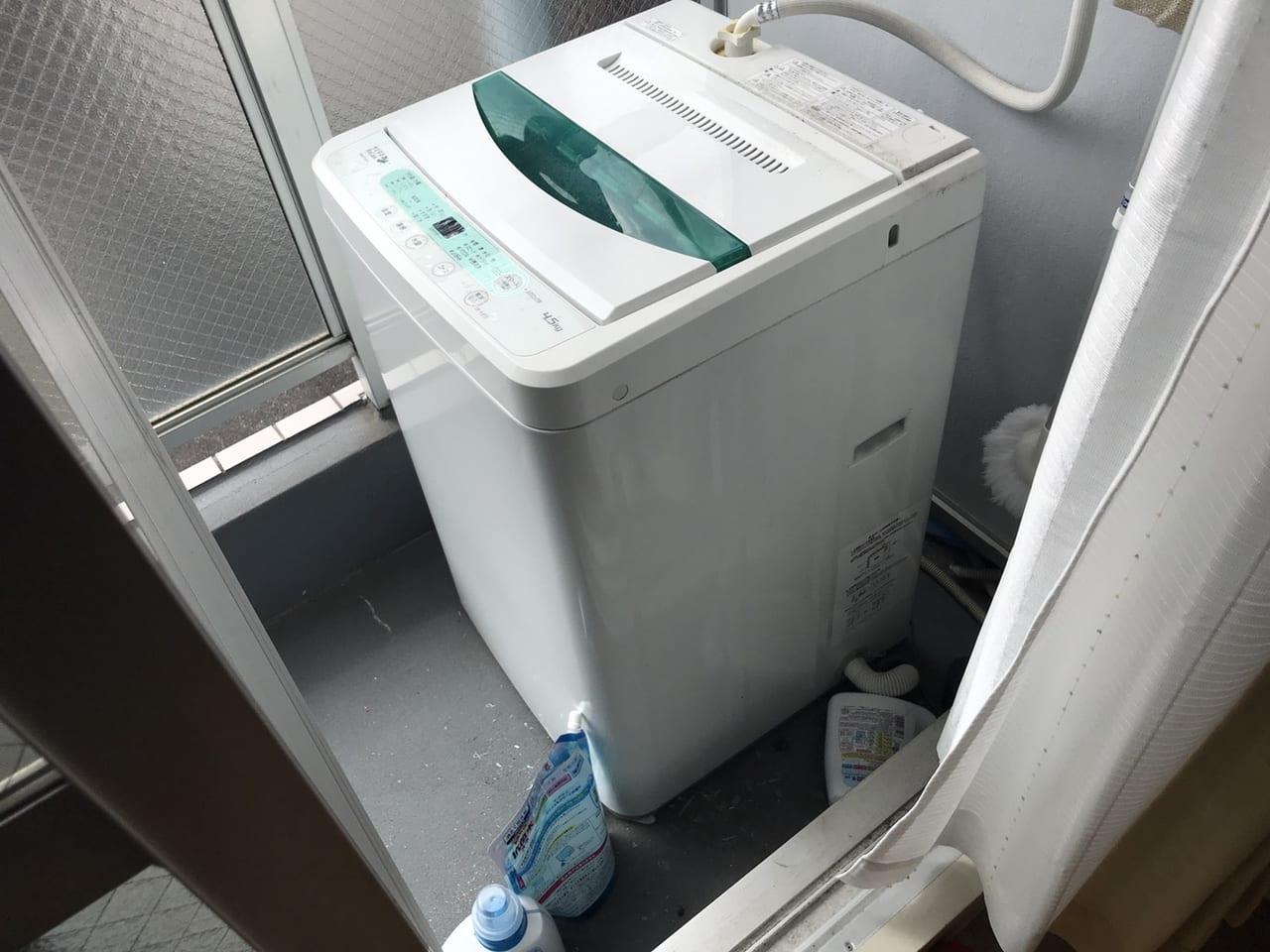 洗濯機回収前の画像