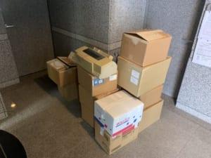 広島県広島市西区周辺不用品回収前画像