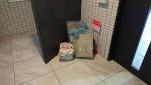 兵庫県神戸市西区不用品回収前画像