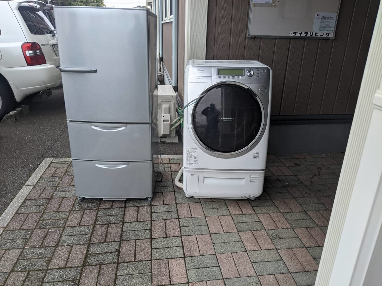 徳島県徳島市周辺のH様不用品回収前画像