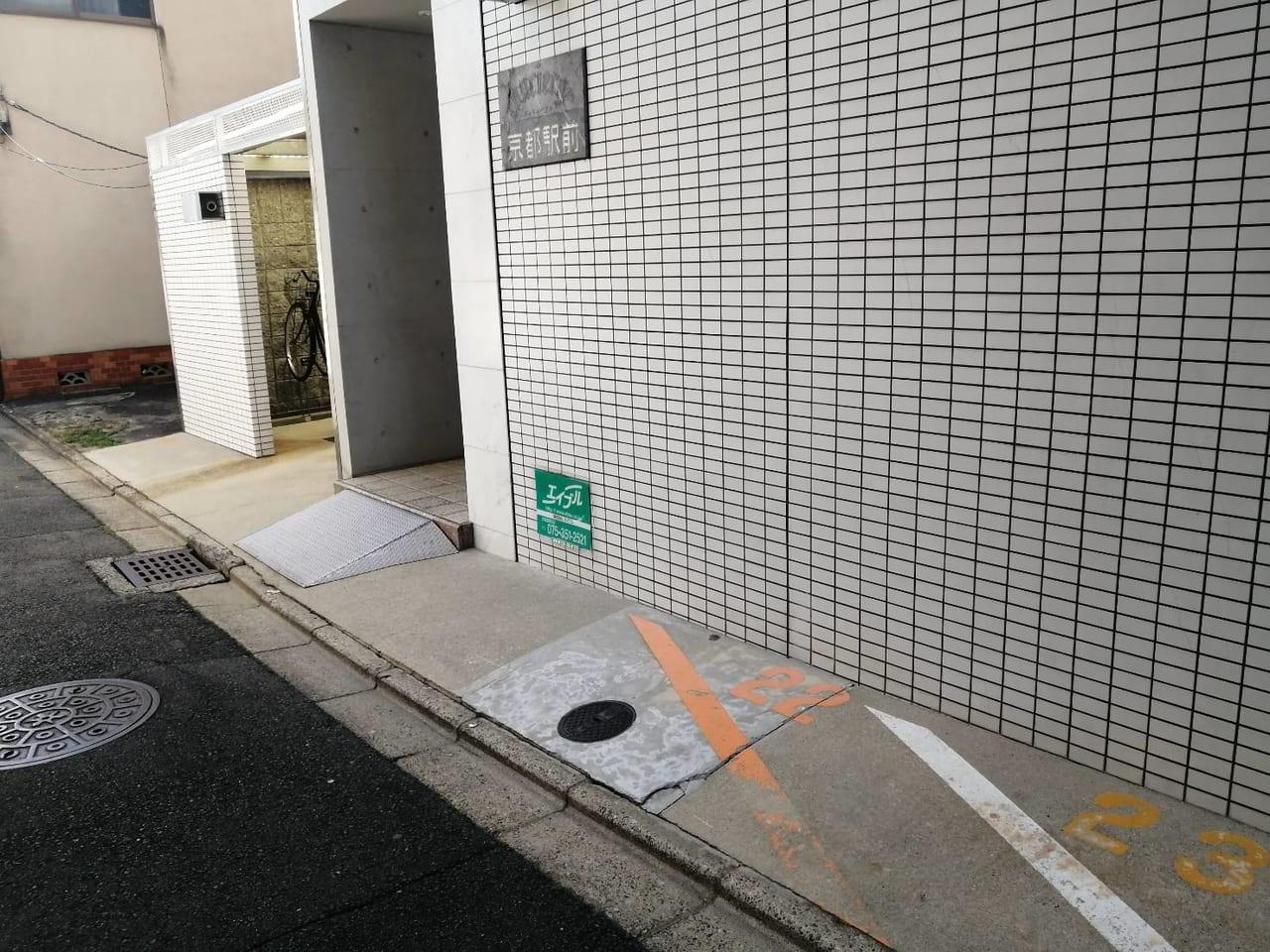 徳島県徳島市周辺のM様不用品回収後画像