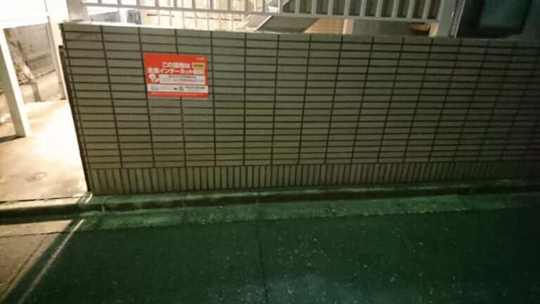 東京都練馬区不用品回収後画像
