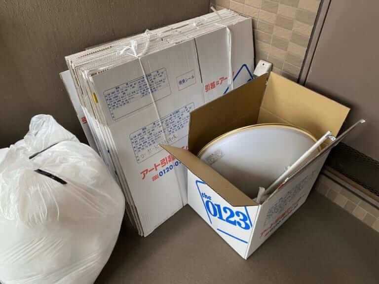 東京都調布市周辺不用品回収前画像